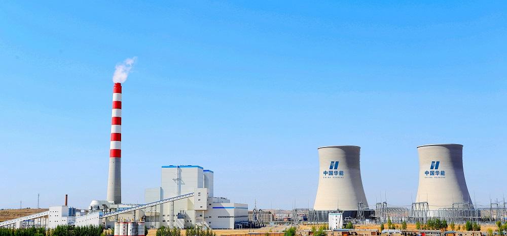 北方魏家峁煤电有限责任公司2x660MW机组煤电一体化一期工程