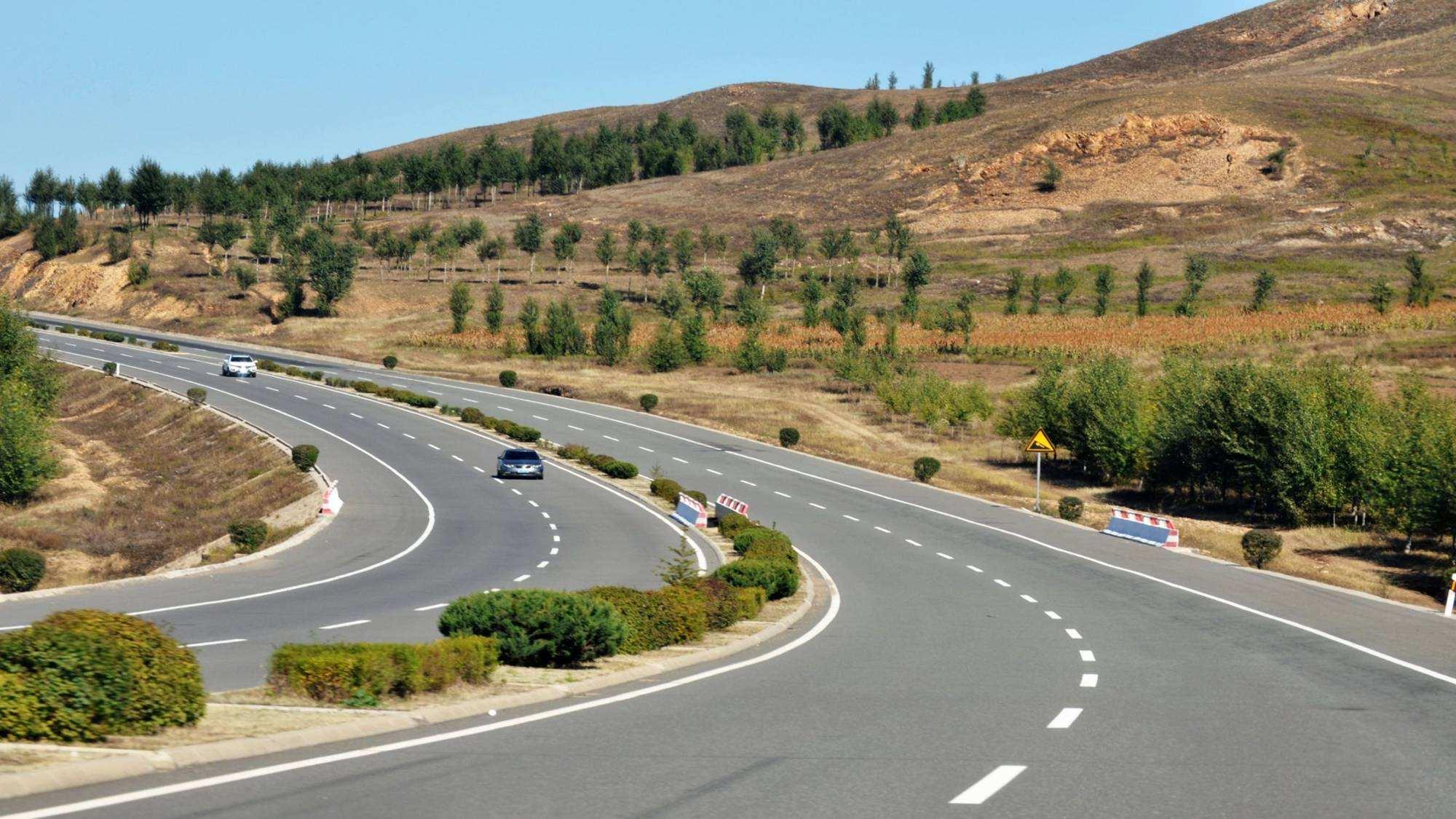 和林县绥南革命根据地遗址红色旅游公路项目