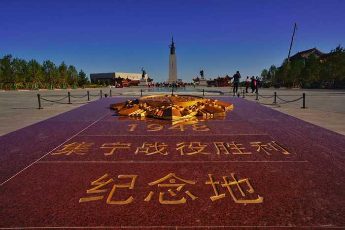 集宁战役纪念馆建设项目